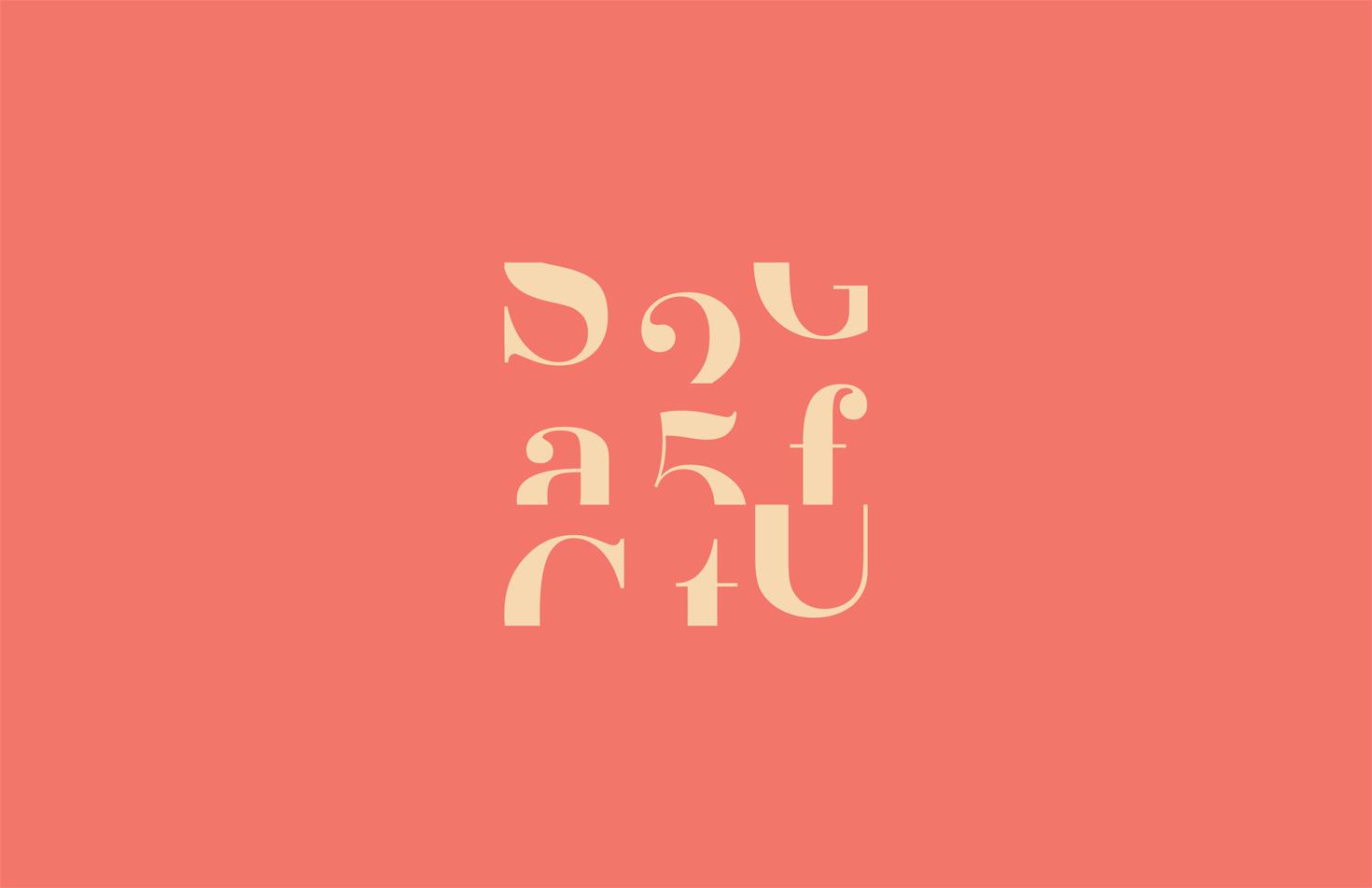Typography Grid Design • Bauer Bodoni